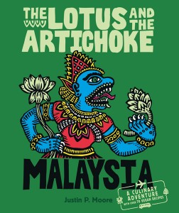 Malaysia vegan cookbook cover blockprint