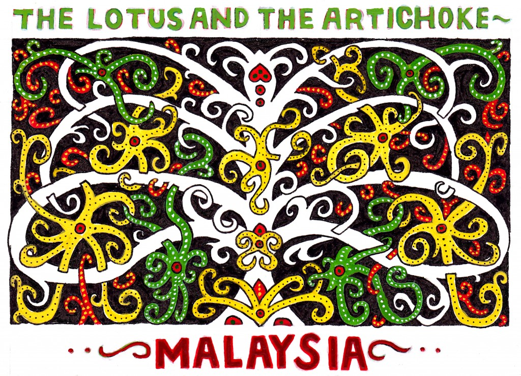 Lotus MALAYSIA tree of life painting cookbook title page
